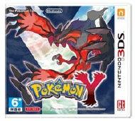 pokemon xy 3ds 中文 版 下載